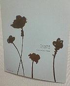 200601250021000_2